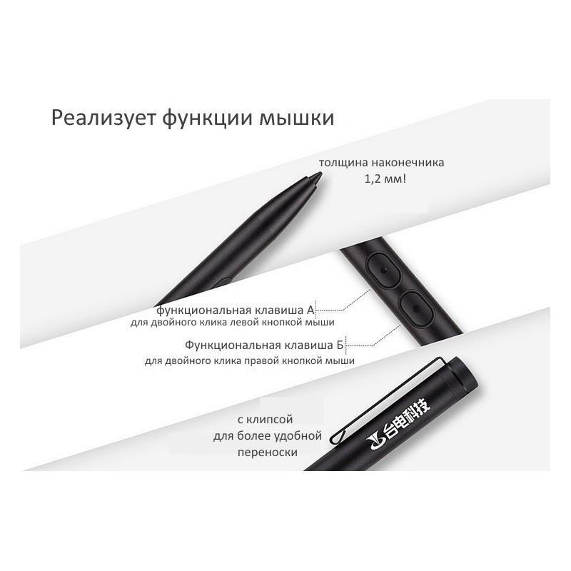 Активный стилус для Teclast X2 Pro/X16 Pro/X16 Power/X3 Pro – наконечник 1.2 мм, 256 уровней силы нажатия, 250 часов работы 183595