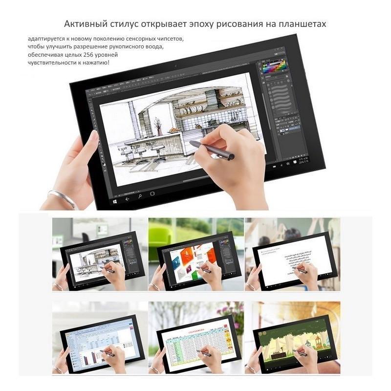 Активный стилус для Teclast X2 Pro/X16 Pro/X16 Power/X3 Pro – наконечник 1.2 мм, 256 уровней силы нажатия, 250 часов работы 183596