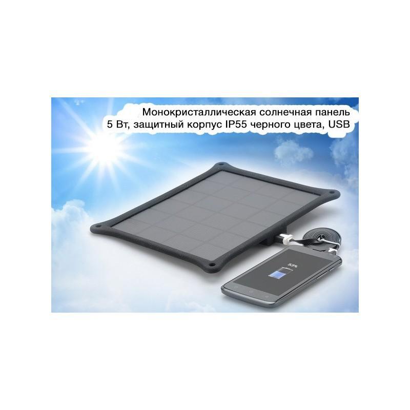 Портативное зарядное устройство – монокристаллическая солнечная панель SolarCrystal-S95 5W погодостойкая IP55, USB