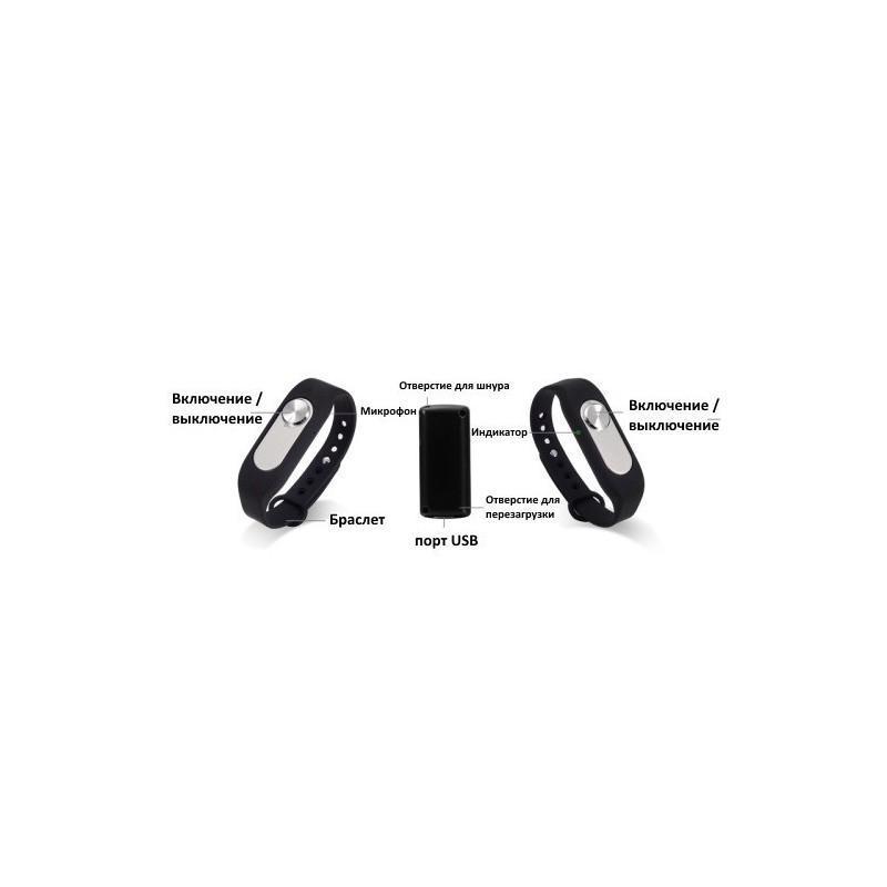 Цифровой диктофон браслет WR-06 (8GB, 140 часов записи, 128Kbps, 21 г, 6 цветов на выбор) 187191
