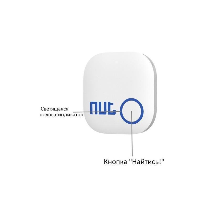 Брелок-сигнализация Nut Anti-Lost 2.0 для поиска ключей и других предметов (Android и iOS, Bluetooth 4.0) 187245