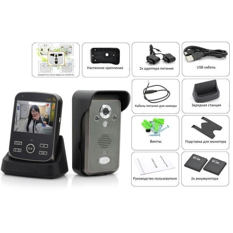 Беспроводной видеодомофон с детектором движения и ночным видением, монитор 3,5″,  камера 0.3 Мп с дверным звонком
