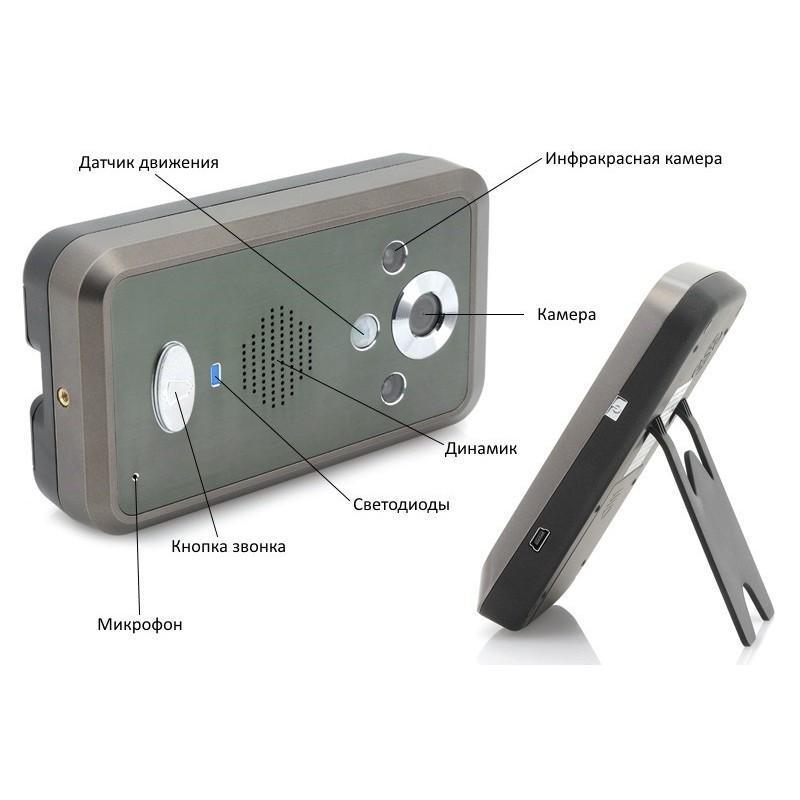 Беспроводной видеодомофон с детектором движения и ночным видением, монитор 3,5″,  камера 0.3 Мп с дверным звонком 187259