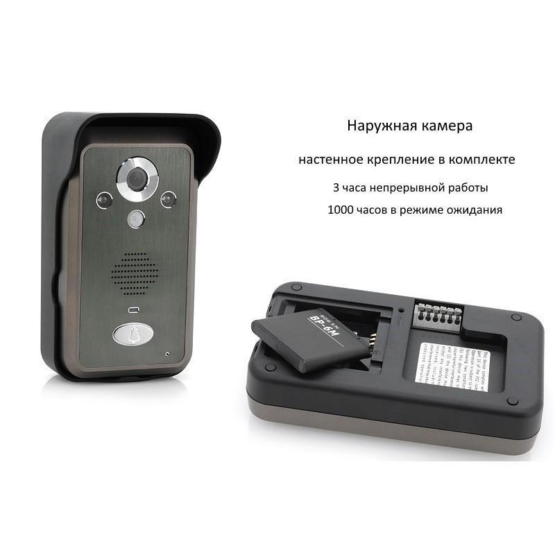 Беспроводной видеодомофон с детектором движения и ночным видением, монитор 3,5″,  камера 0.3 Мп с дверным звонком 187262