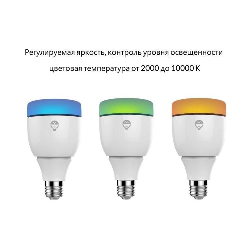 Умная светодиодная лампа Bubble Ball с регулировкой цвета и яркости (RGBW, WiFi, Cree LEDs, 2000-10000 К, 700 люмен, 12W, E27) 187295