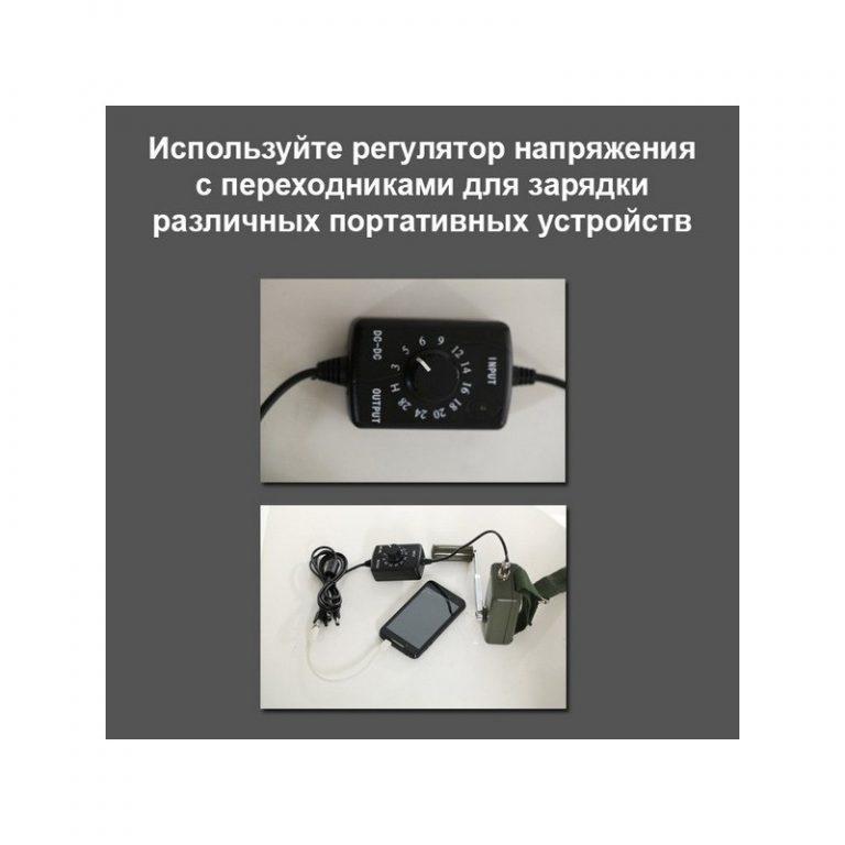 5487 - Динамо-машина SunShine DynamoJet Military - 28 В, защищенный корпус (ручная зарядка для ноутбука, раций, аккумуляторов)