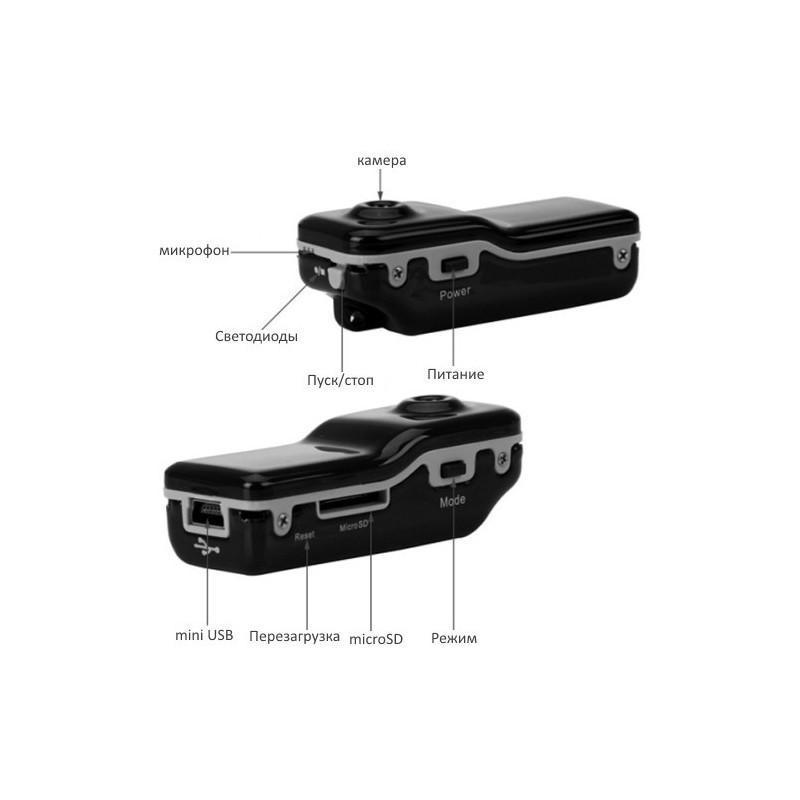 Мини-камера MD80, датчик звука, 720p, до 250 часов работы, Micro SD 183693