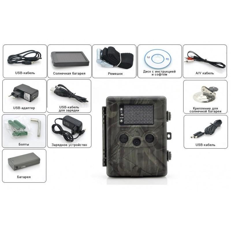 Автономная наружная GSM-камера наблюдения Photohunter OG-27 (датчик движения, ночное видение, солнечная панель, отправка MMS) 188064