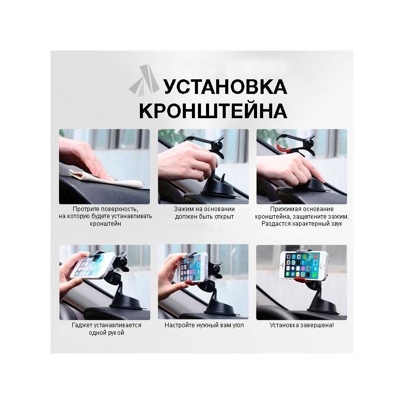 Универсальный кронштейн с присоской – для iPhone/смартфонов/MP4/PDA 188132