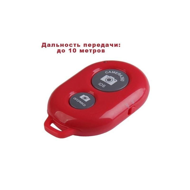 Набор для селфи 3-в-1: монопод + универсальный держатель + bluetooth-пульт 188187