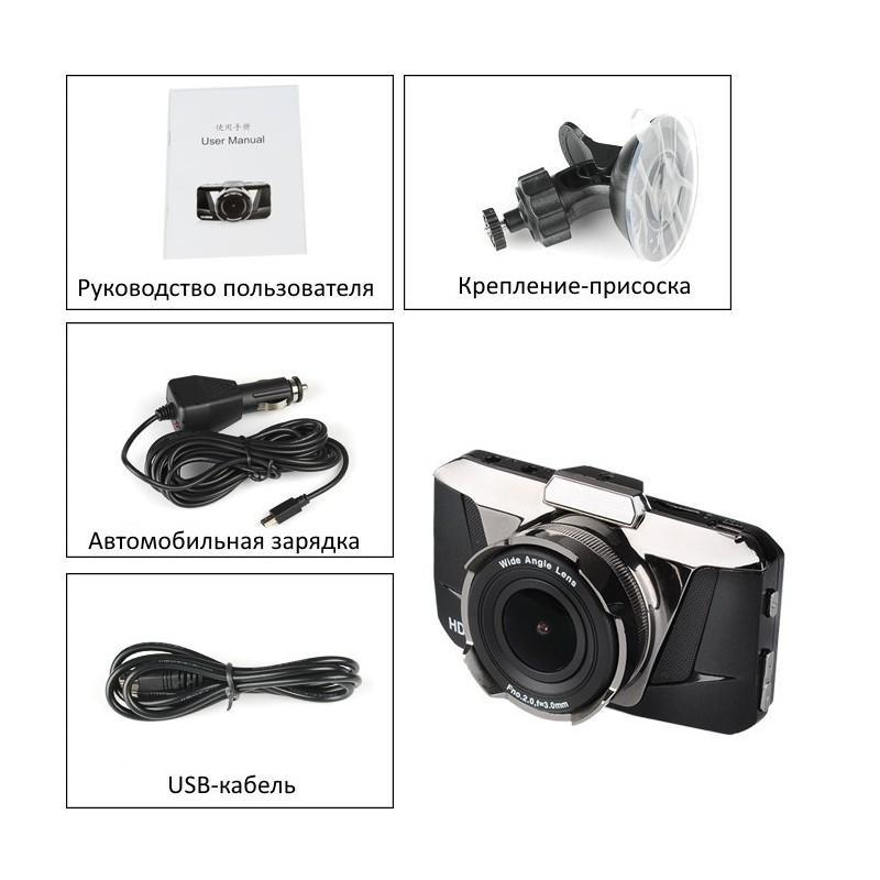 Автомобильный видеорегистратор Full View – FHD 1080p, ЖК-экран 3 дюйма, объектив 170 градусов, G-сенсор 188200