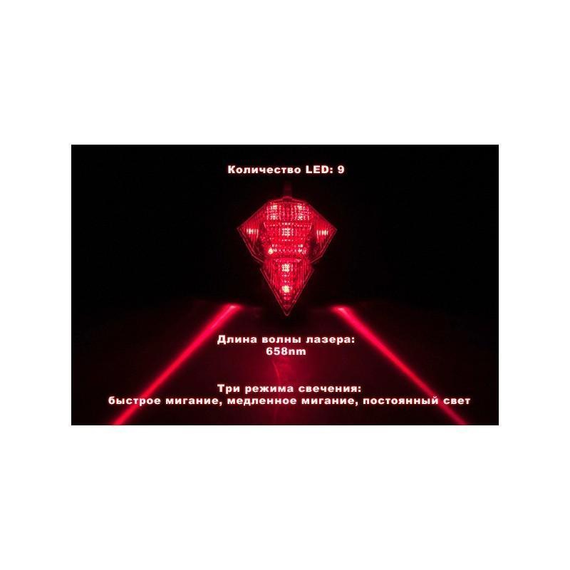 Всепогодная задняя фара для велосипеда Diamond-OG44: 2 лазера, 9 LED, 3 режима свечения 188212