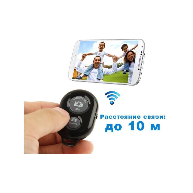 Универсальный пульт дистанционного управления для камеры смартфона (совместим с iPhone, iPad, Samsung Galaxy и др.)