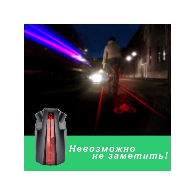 Лазерный/светодиодный задний фонарь для велосипеда LT261: 5 LED, 2 лазера, ультра-чувствительные датчики 188219
