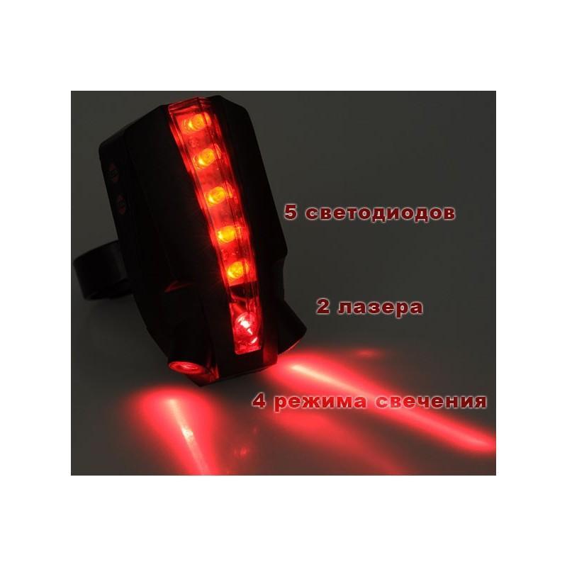 Лазерный/светодиодный задний фонарь для велосипеда LT261: 5 LED, 2 лазера, ультра-чувствительные датчики 188226