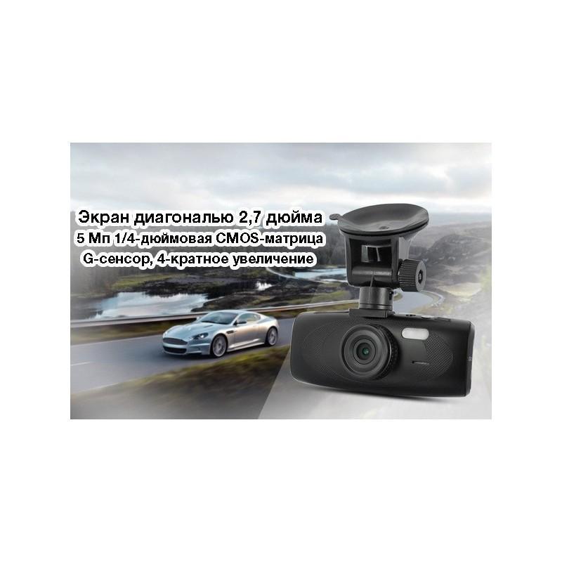 Автомобильный видеорегистратор Car DVR C365 – 1080p 30FPS, 5 Мп, G-сенсор, 4x Zoom, дисплей 2,7 дюйма 188277