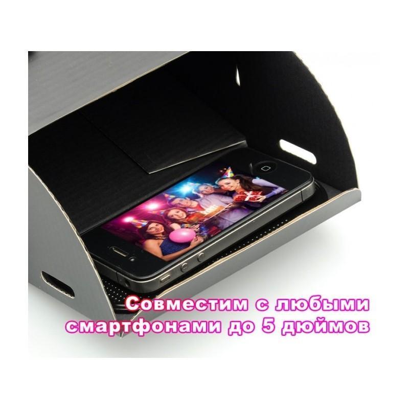 Картонный DIY-проектор E433 для смартфонов (увеличение 8х, поддержка Android и iOS) 188349