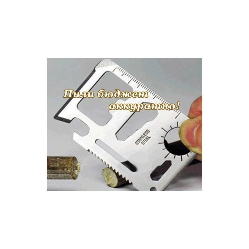 Карманный мультитул-карточка из нержавеющей стали (нож+отвертка+открывалка+линейка etc) 188361