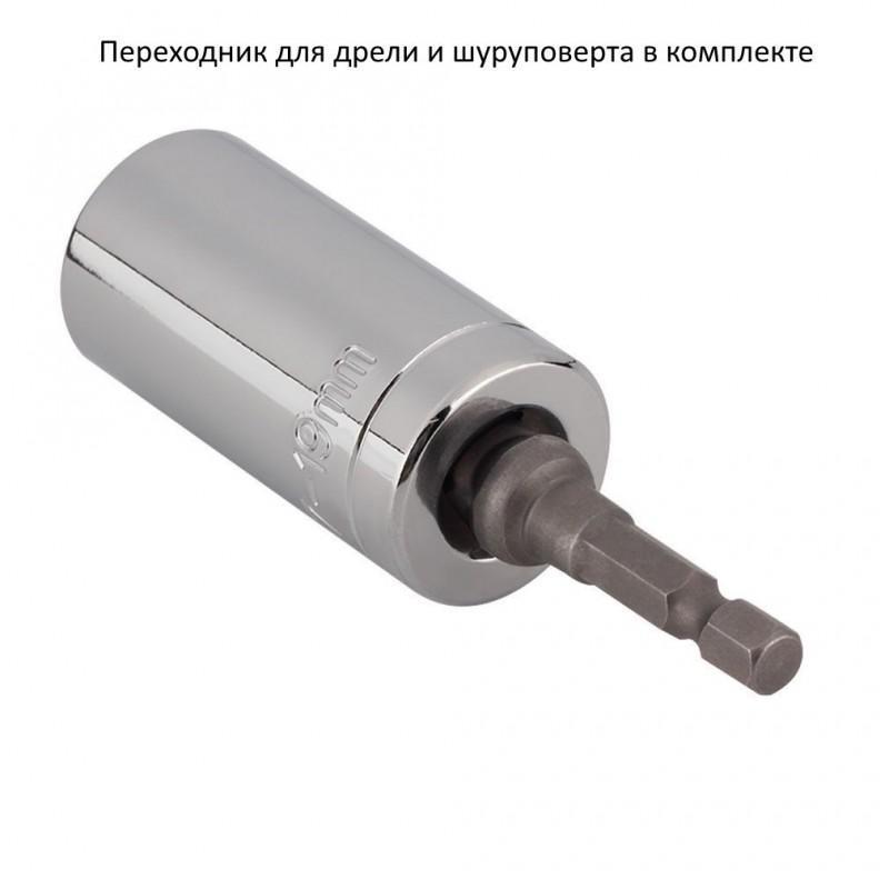 Суперключ Distordo – ключ-трещетка + насадка + переходник для дрели, захват 7-19 мм 188378