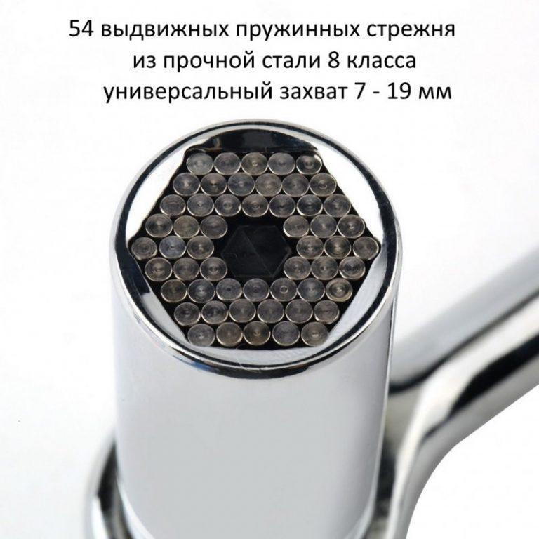 6399 - Суперключ Distordo – ключ-трещетка + насадка + переходник для дрели, захват 7-19 мм