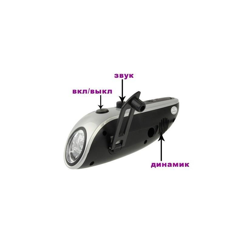 Светодиодный фонарь (4 LED) + power bank: динамо-машина, солнечная панель, адаптеры для разных устройств 188363