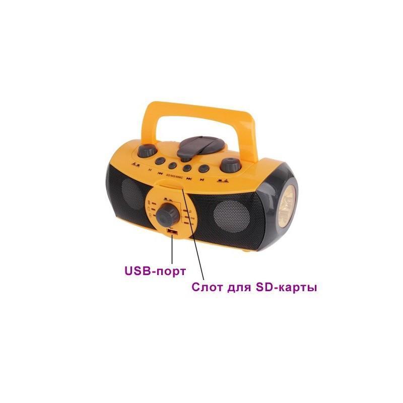 Портативный плеер S-34 с динамиком + радио + фонарь + power bank (USB-порт, поддержка SD-карт, динамо машина) 188388