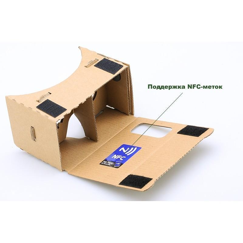 """Картонные 3D-очки """"Сделай сам"""" от Google: горизонтальная стереопара, линзы в комплекте, для смартфонов до 13,5 см в длину 188655"""