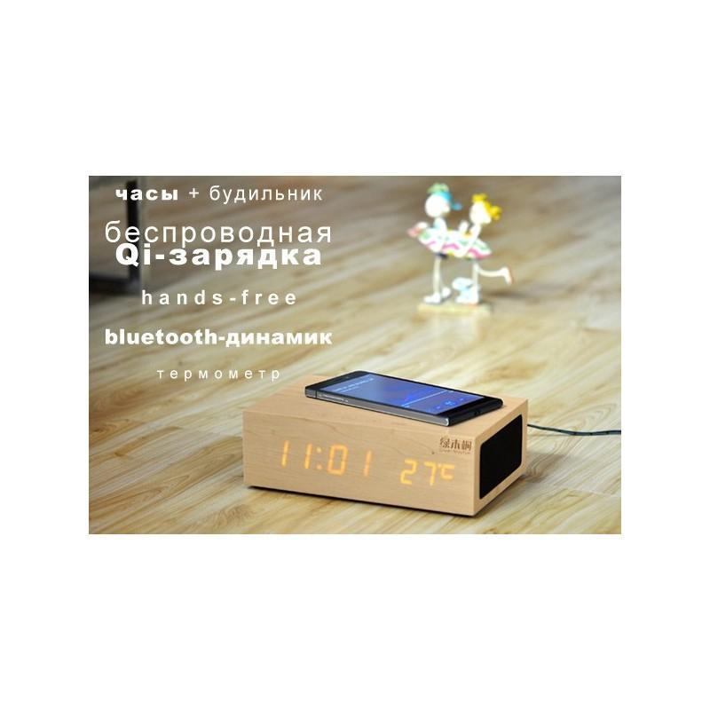 Деревянные LED-часы A336 с будильником и термометром + зарядная площадка Qi + Bluetooth-динамик 188718