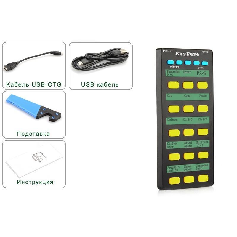 Универсальная программируемая USB-клавиатура: 20 клавиш, LCD-дисплей, подключение по OTG 188743