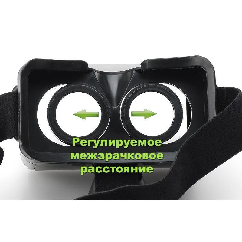3D-очки для смартфонов (горизонтальная стереопара): 4-7″, регулируемое межзрачковое расстояние, повязка на голову 188971