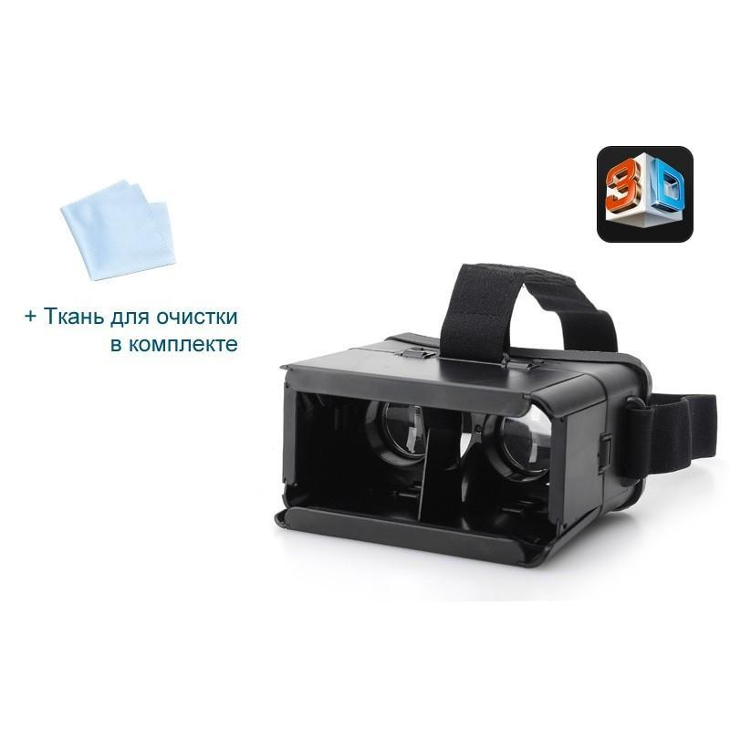 3D-очки для смартфонов (горизонтальная стереопара): 4-7″, регулируемое межзрачковое расстояние, повязка на голову 188974