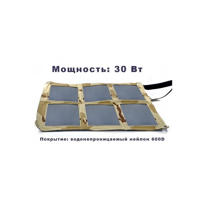 Солнечная зарядка S63 в водонепроницаемом чехле (мощность: 30 Вт) + 10 адаптеров для ноутбуков 189201