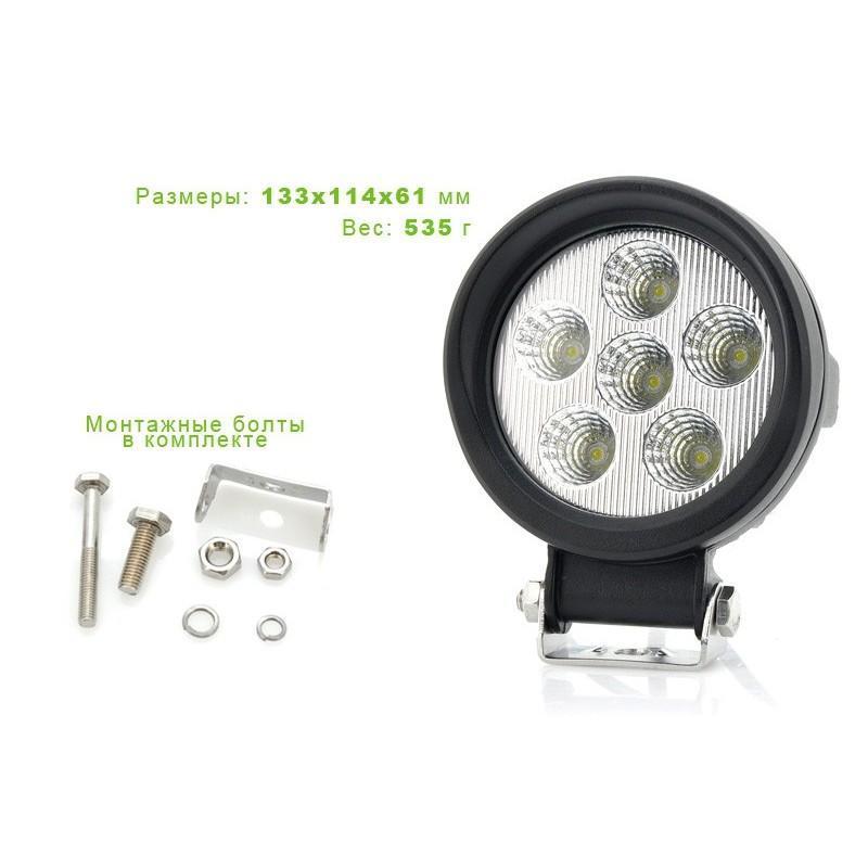 Светодиодный прожектор LT204 на автомобиль: CREE XB-D LED, 18 Вт, 920 люмен, водонепроницаемый 189303
