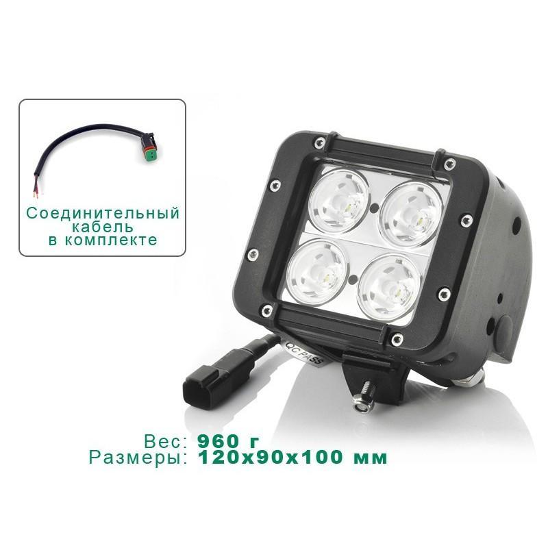 Дополнительная LED-фара LT189 на автомобиль: светодиоды CREE XB-D (4 шт), 2800 люмен, водонепроницаемая (IP65) 189309