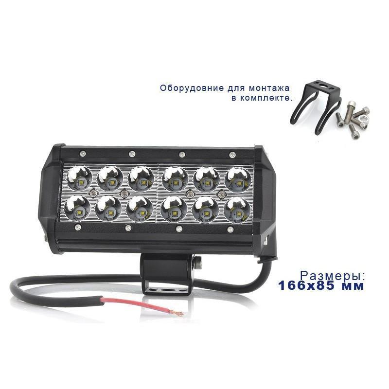 Всепогодный светодиодный прожектор LT188 на автомобиль (12 CREE LED по 3 ВТ, 2520 люмен) 189318
