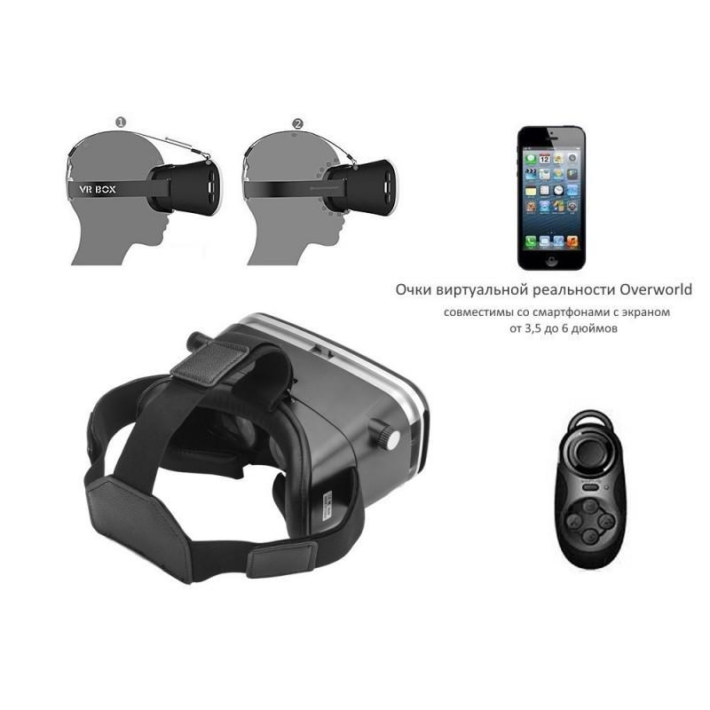 Очки виртуальной реальности 3D VR Overworld – для телефона 3,5-6 дюймов, дистанционное управление по Bluetooth, мягкая подкладка 189322