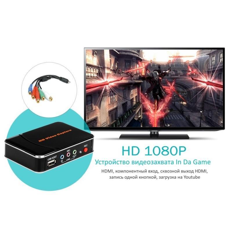 Устройство видеозахвата In Da Game – HD 1080p, USB, HDMI, компонентный вход 189369
