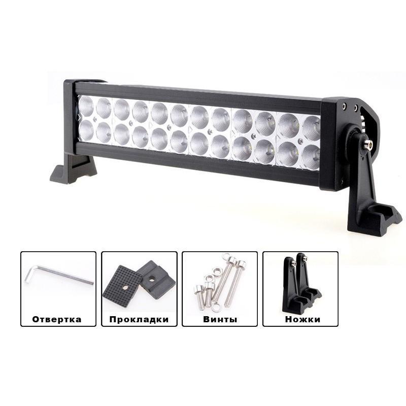 Светодиодный прожектор LT252 на автомобиль (24 Epistar LED, яркость 4300 люмен) 189393