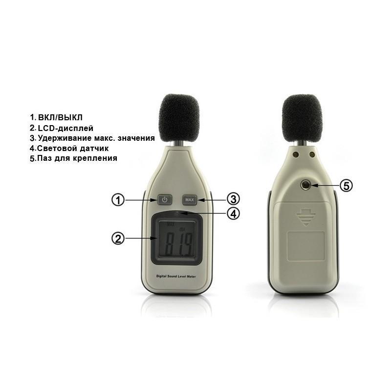 Высокоточный портативный мини шумомер (диапазон 35-130 дБ) 189809