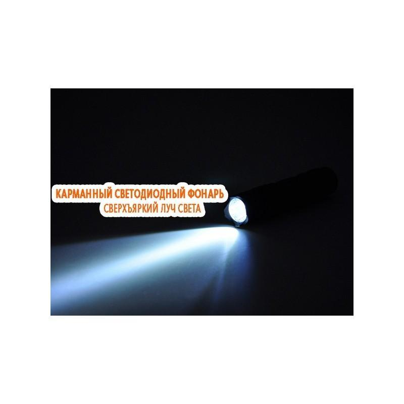 Карманный светодиодный фонарь LT07 – 45 лм, ударостойкий и водонепроницаемый алюминиевый корпус 189849