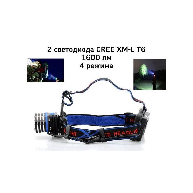 Налобный светодиодный фонарь LT242 – 2 светодиода CREE XM-L T6, 1600 лм, 4 режима, USB