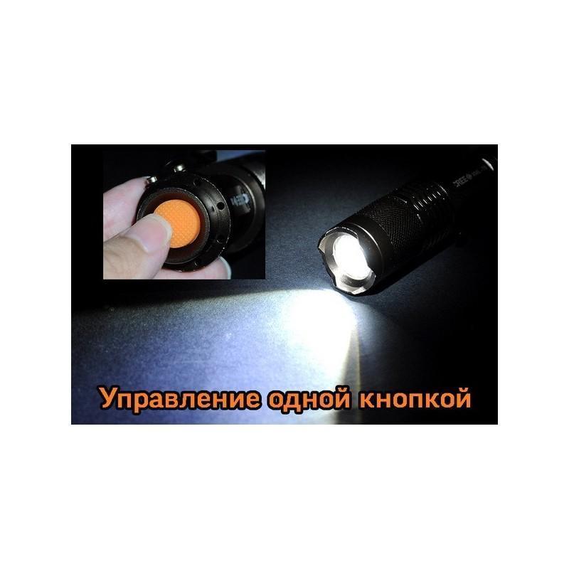 Светодиодный мини-фонарь LT243 – CREE XML T6, 1200 лм, водонепроницаемый, 5 режимов 189883