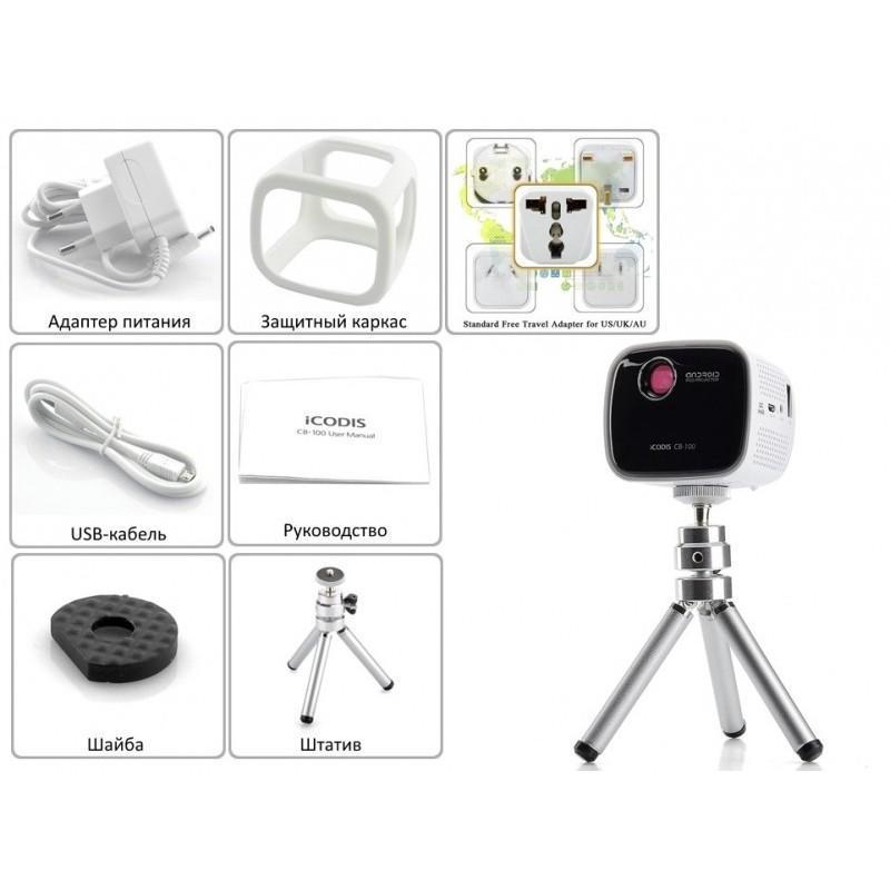 Портативный проектор iCODIS CB-100 DLP – 45 люмен, Android 4.4, 2-ядерный процессор, 854×480, DNLA, Wi-Fi, Bluetooth 189945