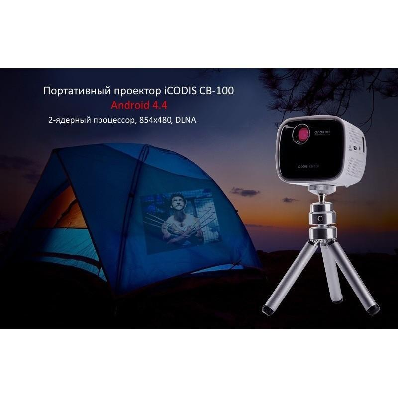 Портативный проектор iCODIS CB-100 DLP – 45 люмен, Android 4.4, 2-ядерный процессор, 854×480, DNLA, Wi-Fi, Bluetooth 189953