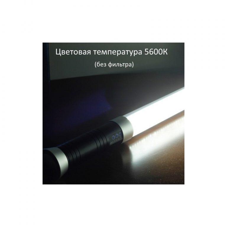 946 - Портативный светодиодный линейный светильник-туба для съемки LightSaber – 298 светодиодов, дистанционное управление