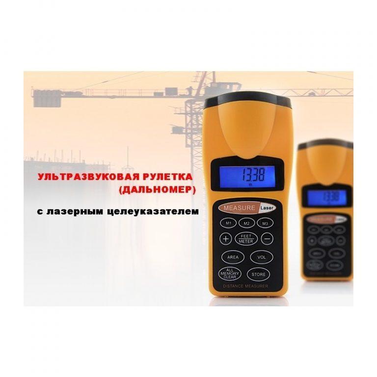 9817 - Электронная рулетка (дальномер) Н50