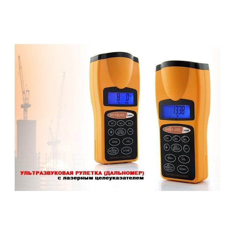 9818 - Электронная рулетка (дальномер) Н50