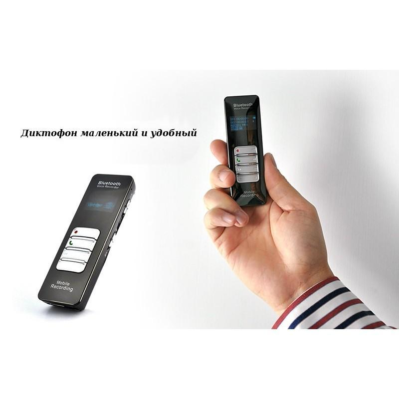 Диктофон для записи разговоров по стационарному и мобильному телефонам Nologo Mobile-B46 (8 Гб) 191275