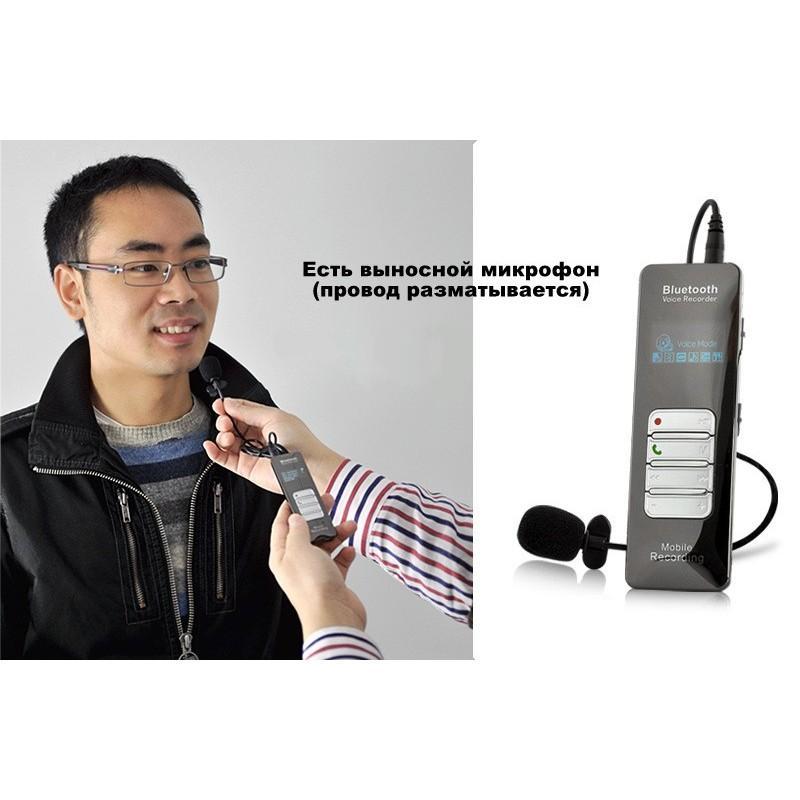 Диктофон для записи разговоров по стационарному и мобильному телефонам Nologo Mobile-B46 (8 Гб) 191276