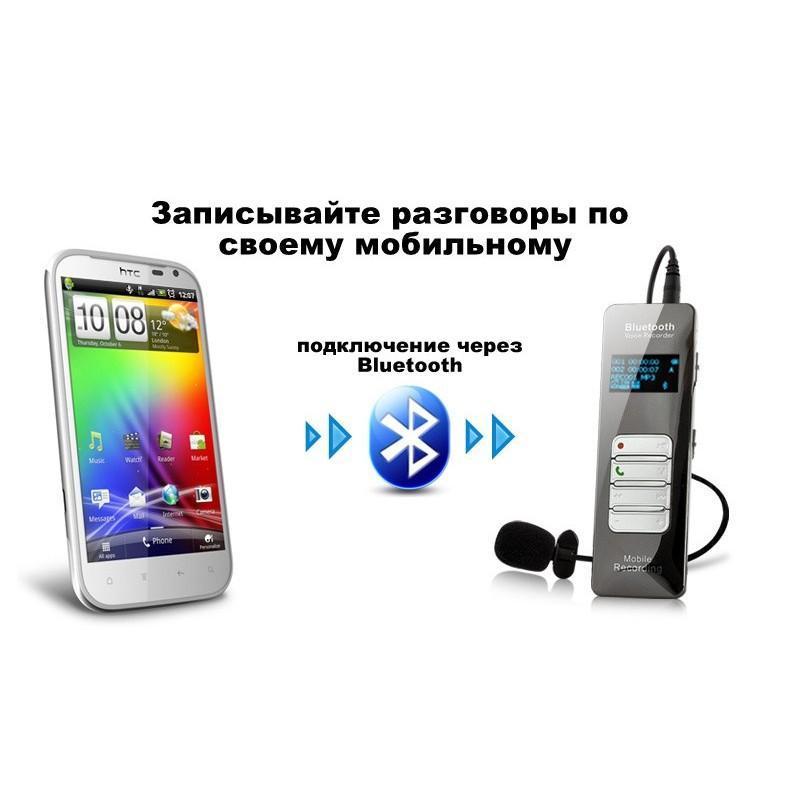 Диктофон для записи разговоров по стационарному и мобильному телефонам Nologo Mobile-B46 (8 Гб) 191277